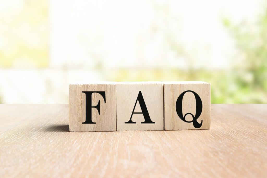 社内FAQとは