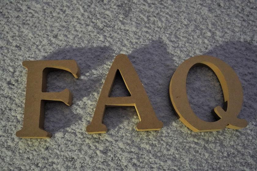 FAQのロゴタイプ