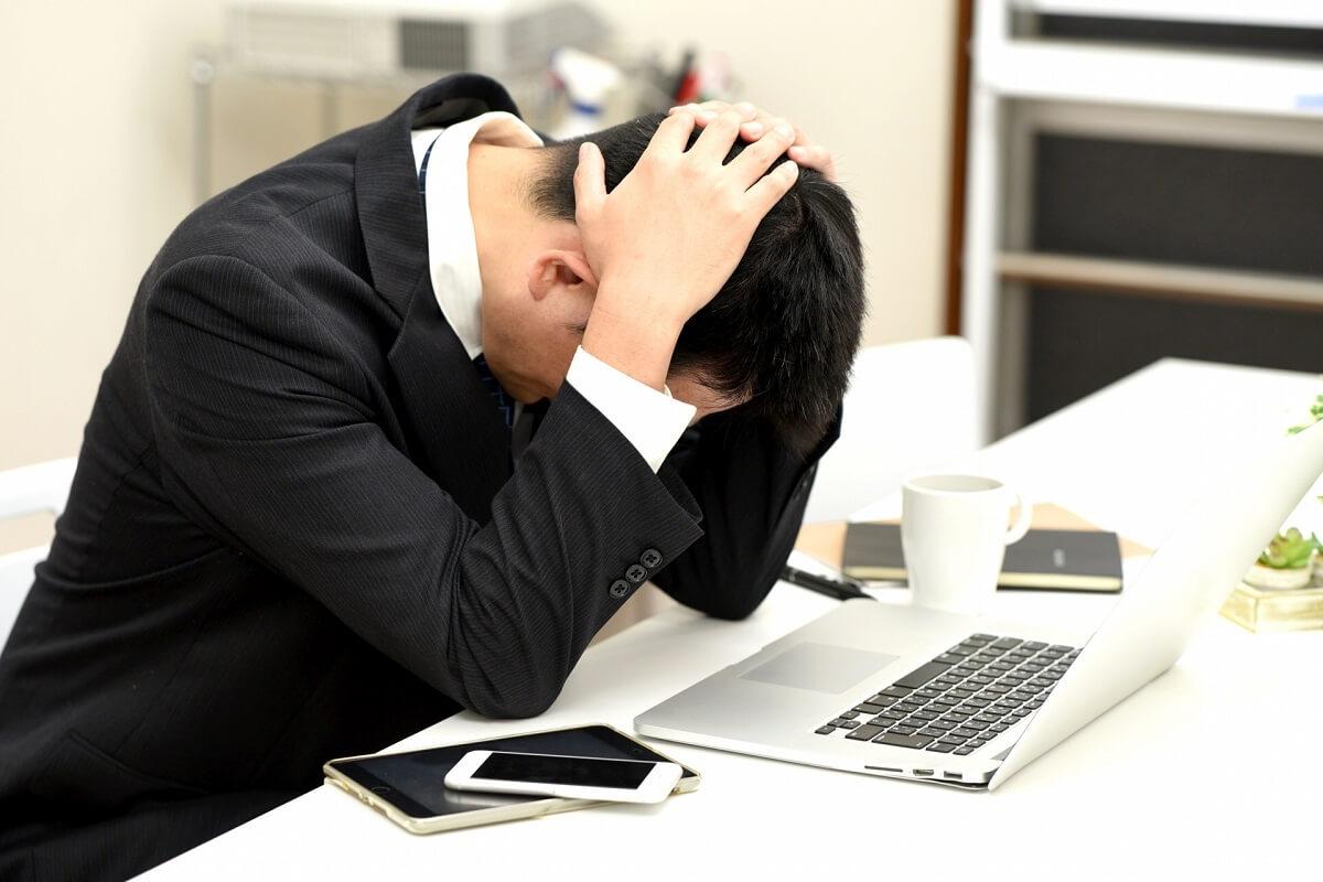 業務効率化の弊害